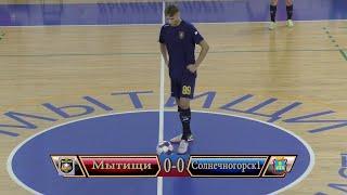 Обзор матча Мытищи Солнечногорск1 Первенство МО по мини футболу 2004 05г р 15 11 2020