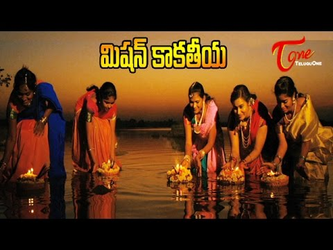 Mission Kakatiya Song Directed by Rasamayi Balakishan