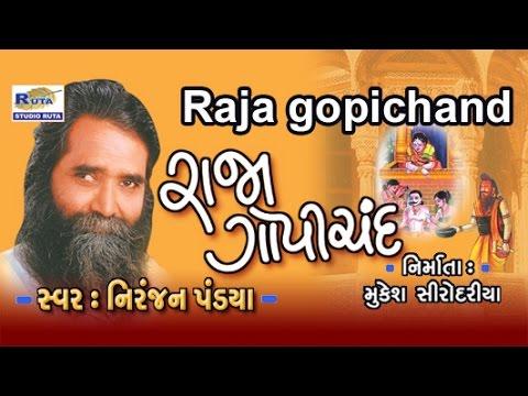 Raja Gopichand Part 3 Full By Niranjan Pandya | Gujarati Bhajan | Devotional Songs