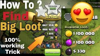 {tutorial} How To Find Biggest Loot and Dead Base Every Time in Clash Of Clan