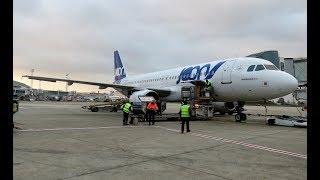 [Flight Report] JOON | Paris ✈ Barcelona | Airbus A320 | Business