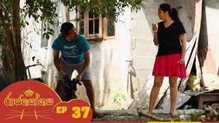 Raja Yogaya | Episode 37 - (2018-09-04) | ITN Thumbnail