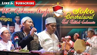 Download lagu YA BADROTIN RIDWAN ASYFI ft Fatihah Indonesia MP3
