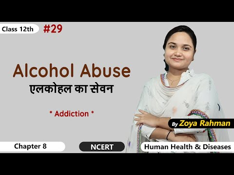 "Alcohol Abuse ""Addiction"" – Human Health and Disease 