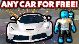 HOW TO GET EVERY CAR FOR FREE! (Roblox Vehicle Simulator)