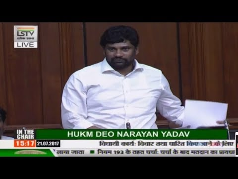 Balka Suman Speaks on Right of Children to Free and Compulsory Education || Parliament Sessions