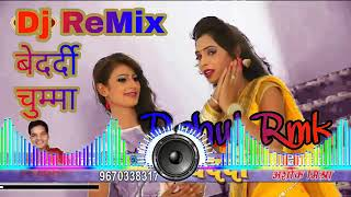 #djremixking#djcompition2k19  Flp Project - Bedardi Chumma Leke Chale Gaye|| FAST DANCE MIX || DJ