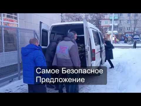 Перевозка Больных. РФ