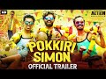 POKKIRI SIMON (2021) Official Hindi Dubbed Trailer   New Hindi Dubbed Movie 2021   South Movie 2021