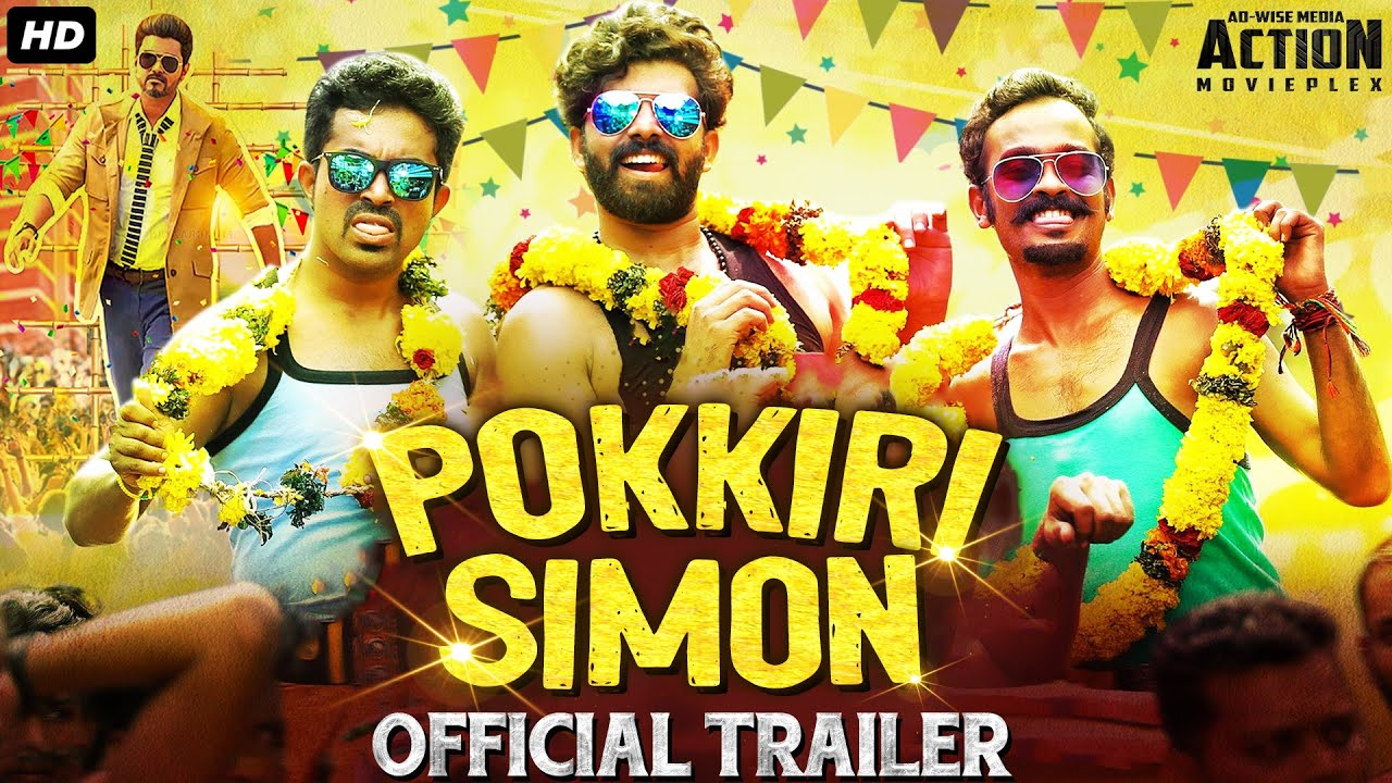 POKKIRI SIMON (2021) Official Hindi Dubbed Trailer | New Hindi Dubbed Movie 2021 | South Movie 2021