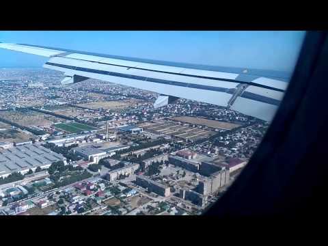 Киев - Баку