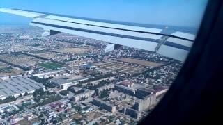 Киев - Баку , посадка А320 . 25 июля 2015 .