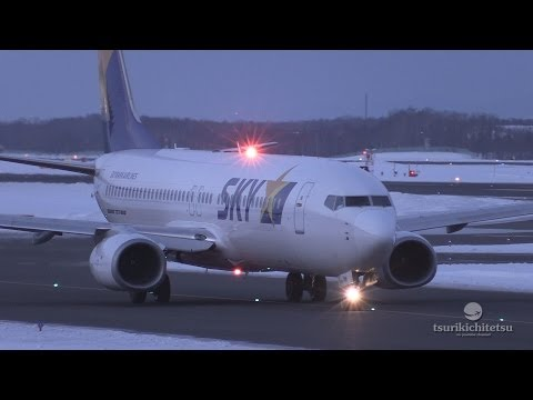 【Full HD】夜の新千歳空港 Skymark Airlines Boeing 737-800@New Chitose