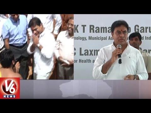 Minister KTR Lays Foundation Stone For Sparsha Almshouse | Hyderabad | V6 News