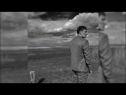 Luxor - Это любовь (Премьера трека, 2020)