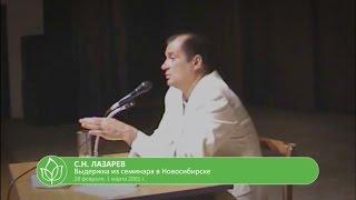 С.Н. Лазарев | Как помочь сыну-наркоману(, 2016-04-11T23:00:01.000Z)