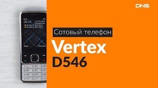 Распаковка сотового телефона Vertex D546 / Unboxing Vertex D546