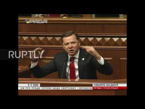 Ukraine: Parliament approves December 25th as national holiday