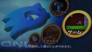Sonic Mega Collection Plus Region Mod
