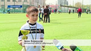 «Запоріжсталь» реконструював футбольне поле ДЮСШ «Металлург»