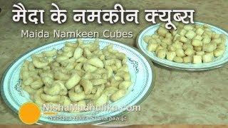 Maida Namkeen Cubes Snacks Recipe