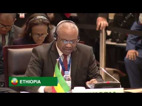 African Union Tenth ExtraOrdinary Session - Statements and Closing  | Kigali, 21 March 2018