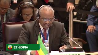 African Union Tenth ExtraOrdinary Session - Statements and Closing  | Kigali, 21 March 2018 thumbnail