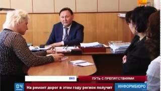Жители Восточного Казахстана собираются взыскивать ущерб за поломку авто с асфальтоукладчиков(, 2015-04-22T16:07:20.000Z)