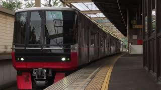 [重検明け‼️]名鉄3300系 3309f(回送舞木検査場行き)本宿駅 発車‼️
