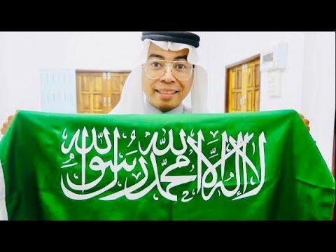 السبب الحقيقي لخروجي من السعودية.