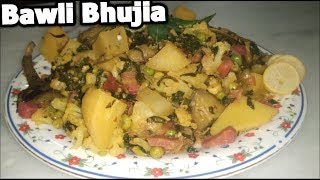 BAWLI BHUJIA RECIPE | Quick & Delicious Bhujia | Cooking with shabana