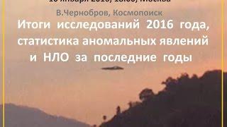 Вадим Чернобров: