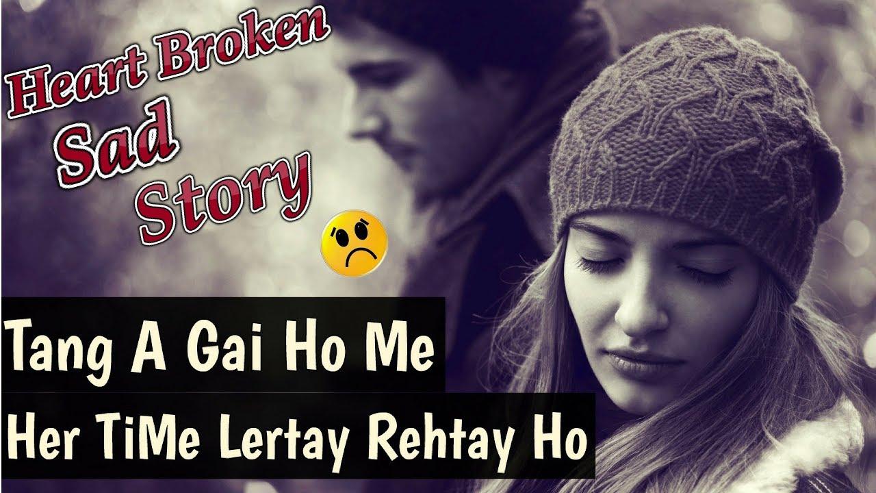 Heart Broken Love Story Sad Conversation Bw Boy Girl Short