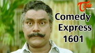 comedy express 1601    b 2 b    latest telugu comedy scenes    teluguone