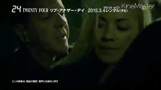 24 ‐TWENTY FOUR‐ リブ・アナザー・デイ 第10話