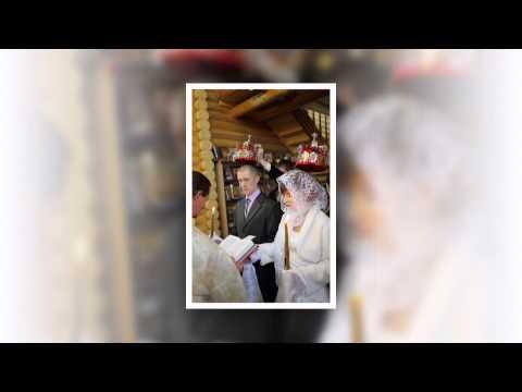 Венчание, слайд - шоу...