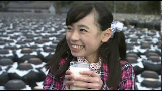 まいんちゃん IN 鹿児島・宮崎 2010年3月 まいんちゃん 検索動画 16