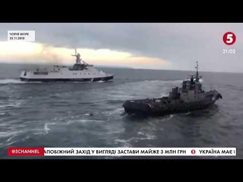 Росія передала Україні