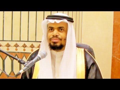 Types of Shirk (Polytheism) - Imam Fahad Al Tahiri