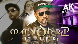 Mundhri 2 Asif K feat. Gorilla Chilla
