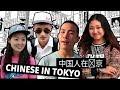 日本人よりも日本人?東京観光にやってくる中国の若者が、世界で話題に【海外の反応】