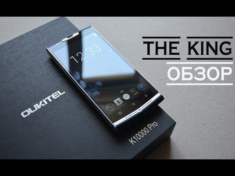 Oukitel K10000 Pro. Плюсы, минусы и впечатления. Пользовательский обзор.