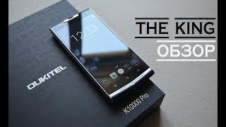 мобильный телефон Oukitel K10000 обзор
