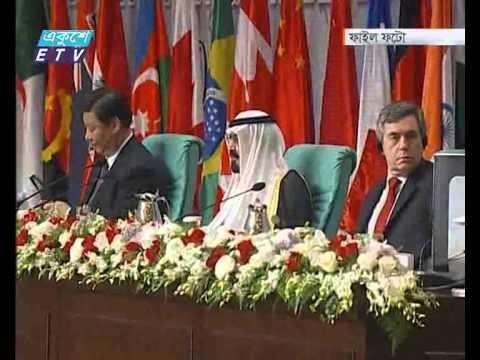 Saudi King_Ekushey Television Ltd. 23.01.15