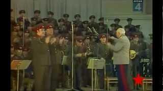видео: Coro dell'Armata Rossa (Катюша - Katyusha)