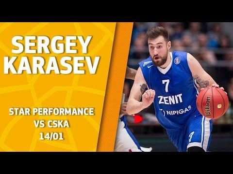 Star Performance. Sergey Karasev vs CSKA – 23 pts, 7 reb!