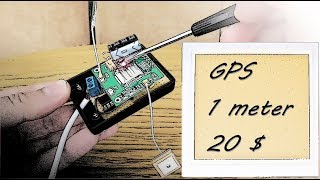 Make your own cheap DIY GSM GPS bike car tracker / GPS car locator  for  20 USD ! - based on SIM808