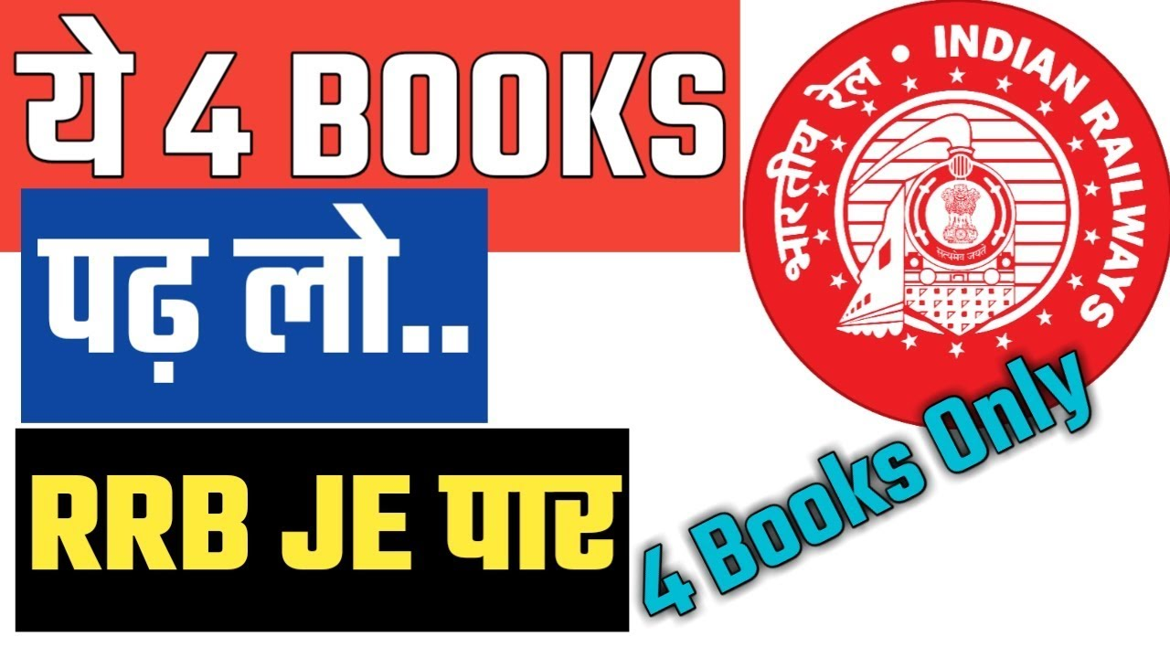 Junior engineer pdf books rrb mechanical