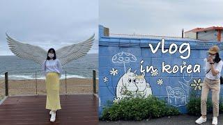 kr 한국 휴가 | 속초 여행(오징어순대, 명태회냉면,…