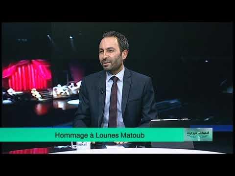 Hommage à Matoub Lounès